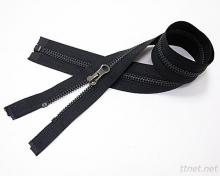 Fire Retardant Plastic Zipper